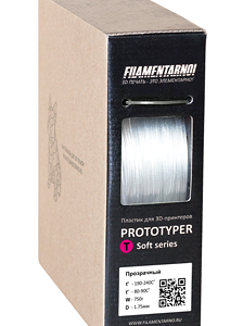 Prototyper T-Soft